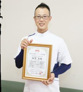 坂倉先生の写真